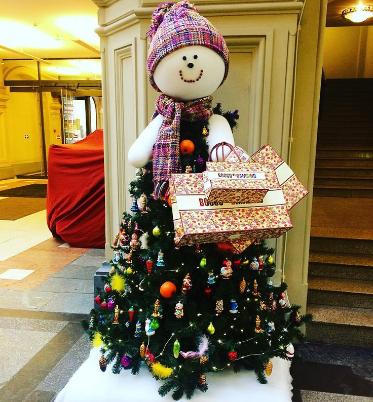 """GUM DEPARTMENT STORE, Moscow,Russia, presents: """"Bosco Bambino Christmas Tree"""", pinned by Ton van der Veer"""