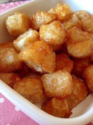 「食べだすと、とまらない*里芋から揚げの甘辛*」食べだすと、とまりません(*^_^*)里芋に片栗粉をまぶして揚げたものを、甘辛たれで絡めました♪【楽天レシピ】