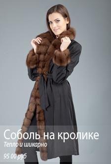 Женские пальто visconf violanti foce rolf schulte