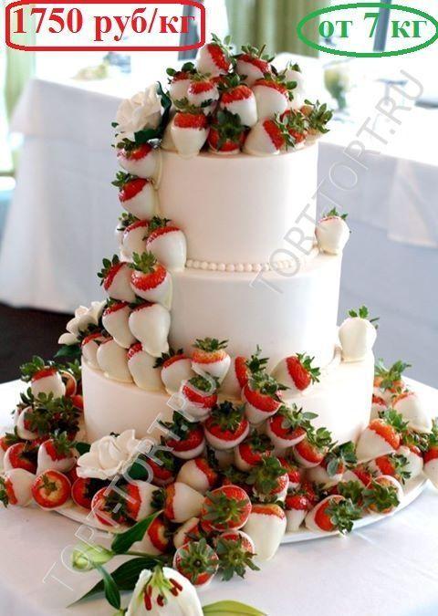 Недорогие свадебные торты в днепропетровске