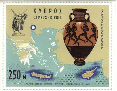 Cyprus Stamps SG 308 MS 1967 Nicosia Games - MINT