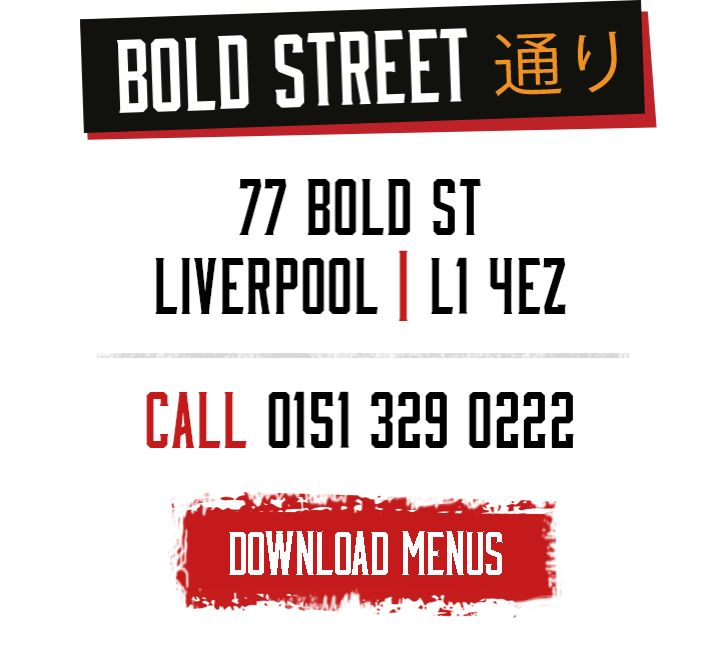 77 Bold St, Liverpool L1 4EZ