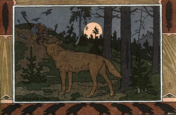 Bilibin, The Tale of Prince Ivan, The Firebird and the Grey Wolf, 1899 Image via en.wikipedia.org