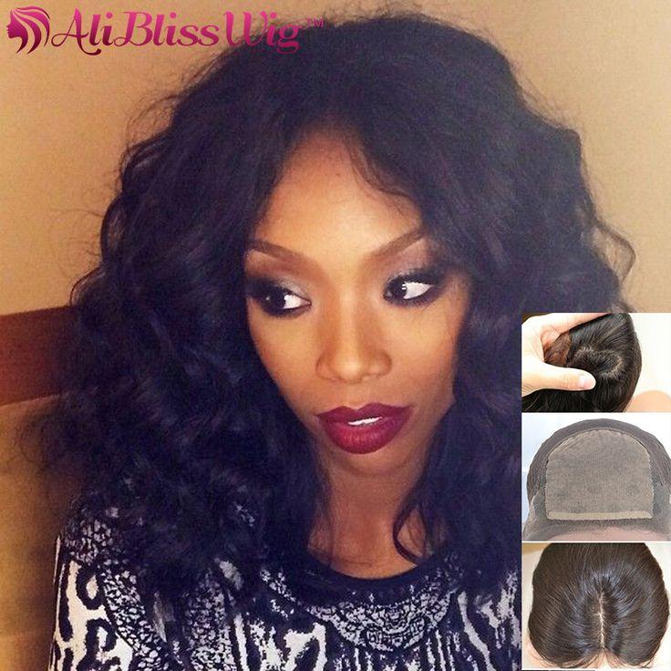 Human wigs for black clearance women hair
