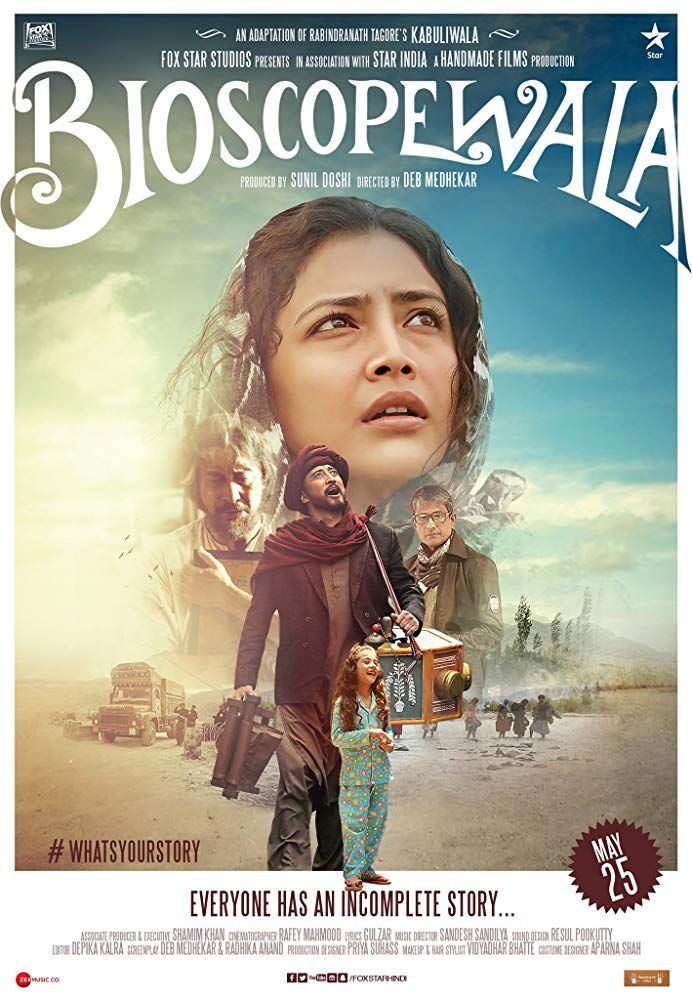 india 2018 films trailer download