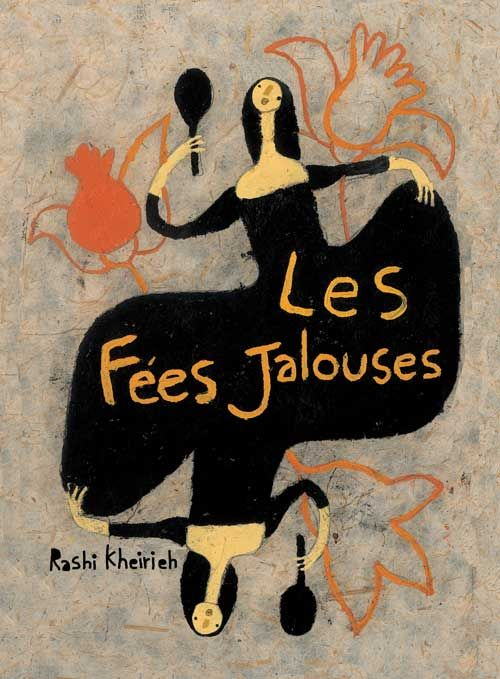THE ENVIOUS FERRIES Published in France, 20010 - Rashin