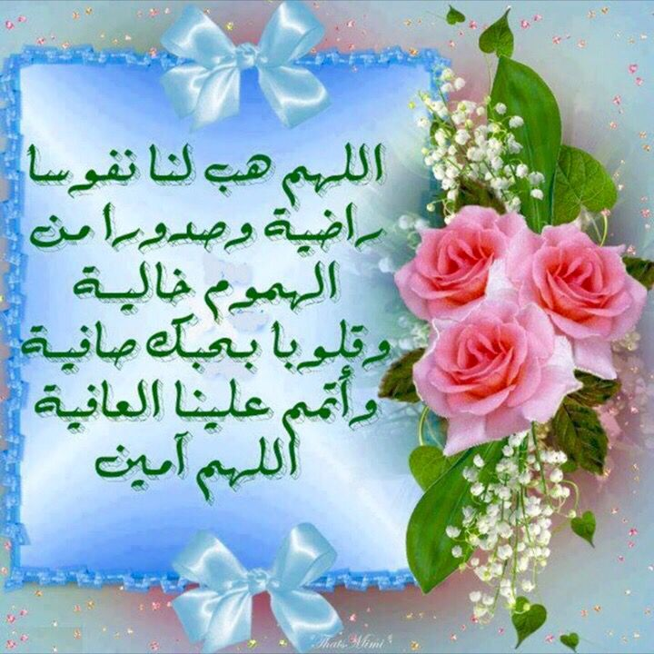 What is soul in islam