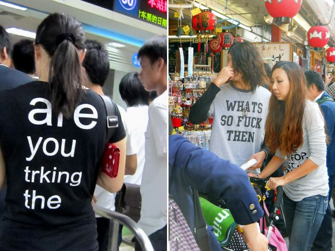 Best Some Art Shit Images On Pinterest Empire Asia And - Hilariously translated asian shirts