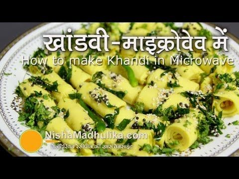 18 best microwave cooking images on pinterest microwave recipes microwave khandvi recipe how to make khandvi in microwave youtube forumfinder Images