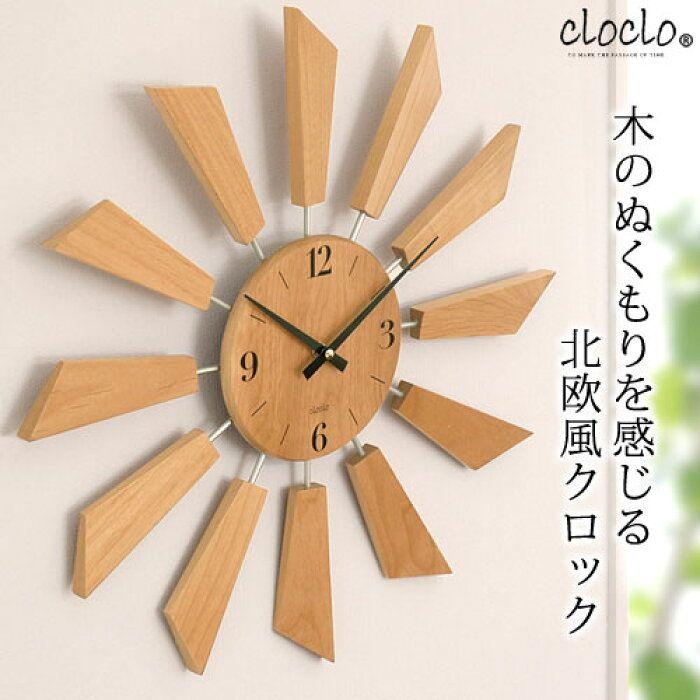 a46c9e99b5 楽天市場】<クーポンで1,556円引き> 壁掛け時計 おしゃれ 掛け時計 壁 ...