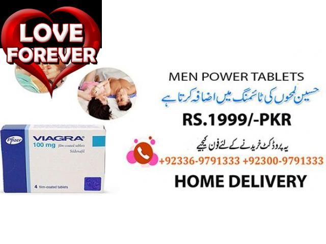 Pfizer Viagra Tablets in Pakistan    MEN  PRICE -:2000/PKR  Availability: In Stock  Call for Order - 0300-9791333-03369791333  Whatsapp-03009791333  Read More Details Open This Given Link  - http://www.etsyteleshop.com/Viagra-Tablets-in-Pakistan.html