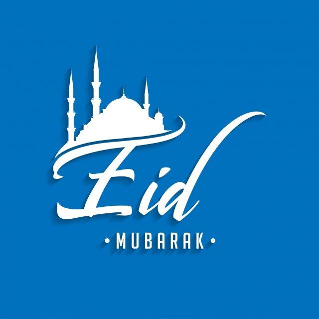 عيد مبارك مع صورة إبداعية للمسجد نبذة مختصرة عيد الأضحى آل Png والمتجهات للتحميل مجانا Mosque Silhouette Eid Mubarak Eid Mubarak Background
