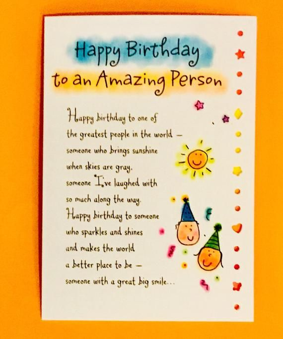 Happy Birthday To An Amazing Person Cute Birthday Card By Ashley Rice Words Birthday Wishes Quotes Birthday Greetings For Sister Happy Birthday Illustration