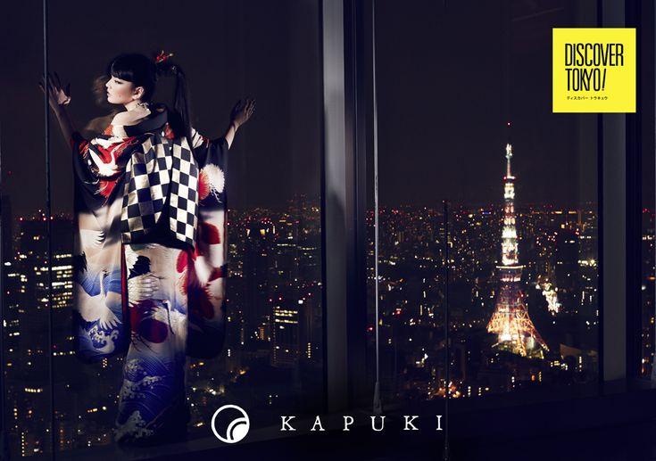 http://kapuki.jp/web/wp-content/uploads/2015/02/DISCOVER-TOKYO-by-KAPUKI.jpg