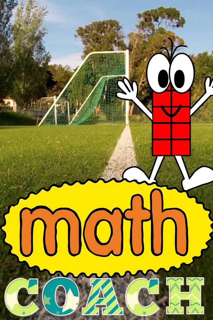 Does your school need a math coach?  Have you ever thought about becoming a math coach?  Read more about the responsibilities of a math coach and how having one can really help your school!