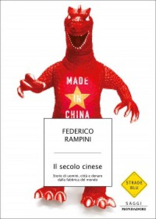 #FedericoRampiniIlSecoloCinese