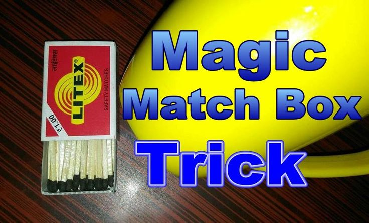 Magic Match Box Trick || Crazy Matchbox Trick - SrijanShow.
