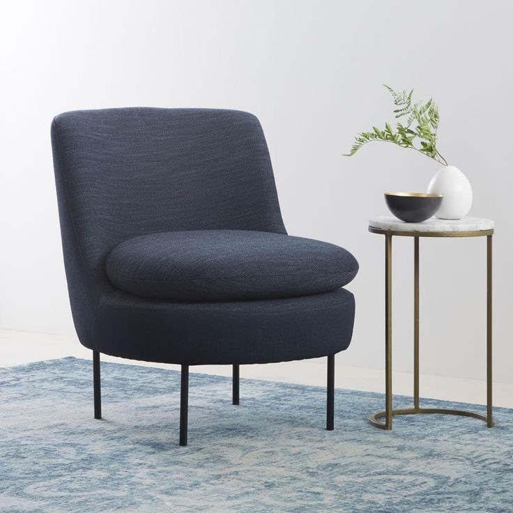 Modern Curved Slipper Chair In 2019 Small Chair For