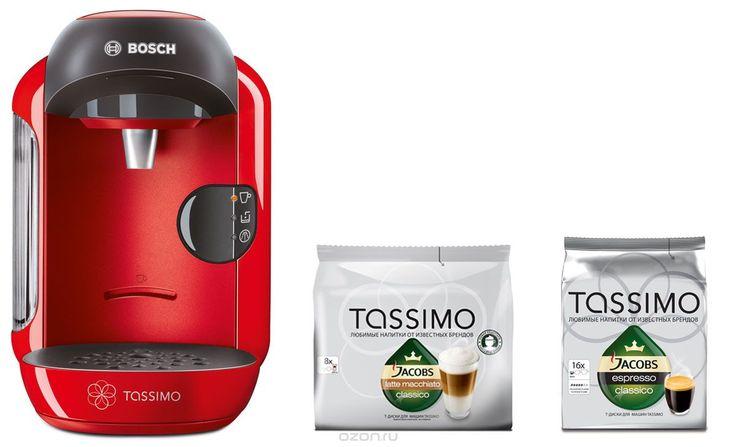 Bosch Tassimo Vivy TAS1253, Red капсульная кофемашина + 2 упаковки кофе в подарок