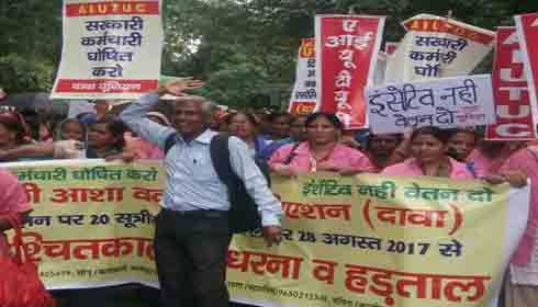 Health services hit in Delhi, 8th day of Asha workers's strike
