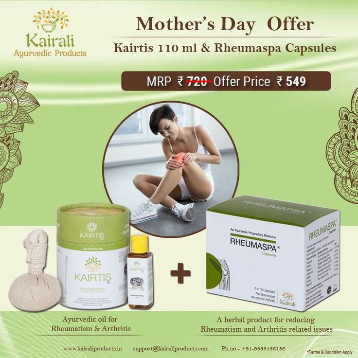 On this Mother's Day gift health and wellness to your mom! Rheumatic and arthritic disorders are caused owing to wear and tear in joints, tissues and muscles as the age increases and also due to excessive physical activities and exertion. The Ayurvedic product Rheuma Spa Capsules from the house of Kairali is effective in rheumatoid arthritis, osteoarthritis, gout, low-back ache, cervical spondylosis and lumbar spondylosis.  Kairtis, Ayurvedic Oil can be used for reducing physical pain caused