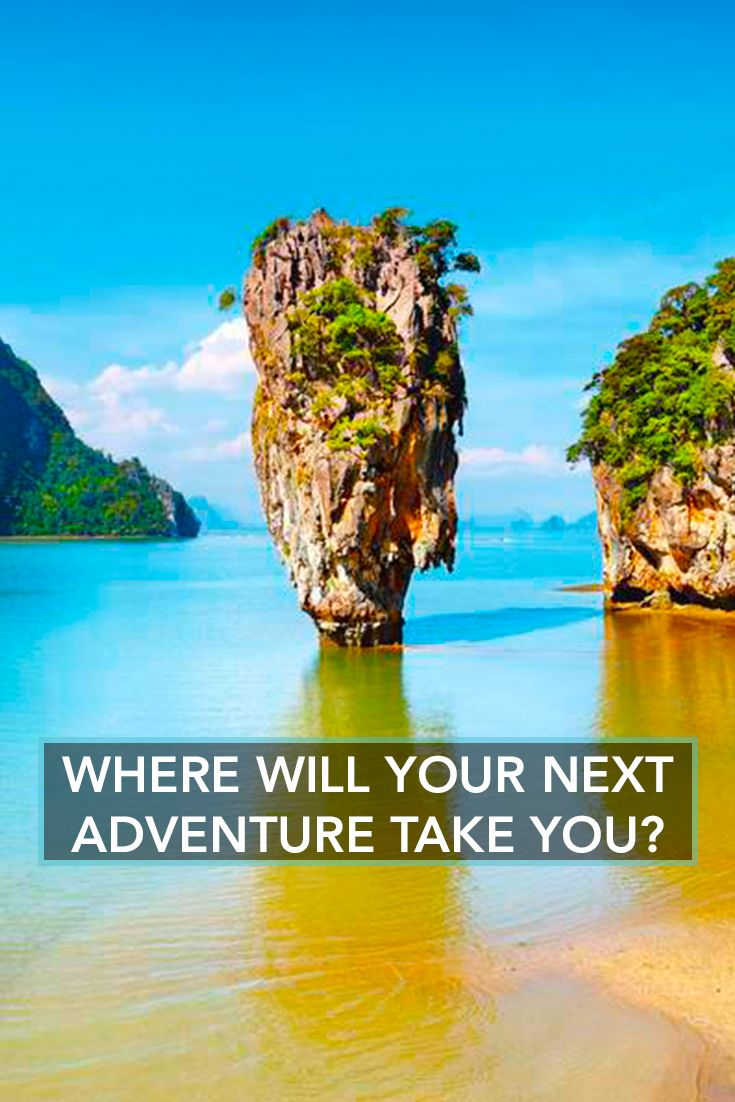 Answer our travel survey for your chance to win 2 roundtrip flights to AMAZING THAILAND!