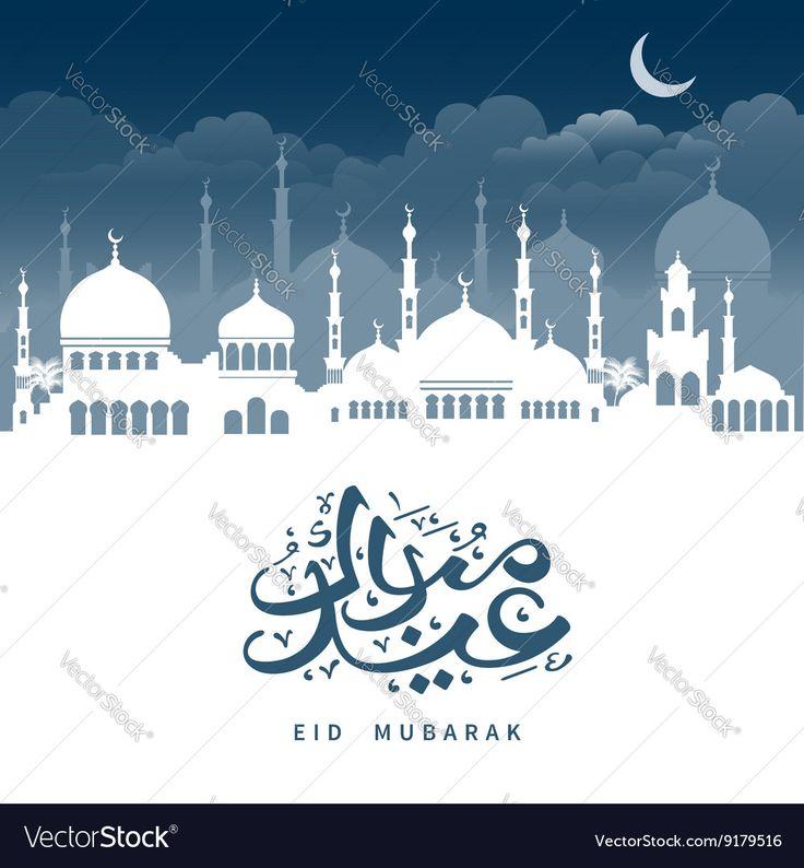 Vector image of EID Mubarak Vector Image, includes moon, background, wallpaper, night & card. Illustrator (.ai), EPS, PDF and JPG image formats.