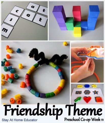 A week of friendship themed activities and introduction to the letter Aa...