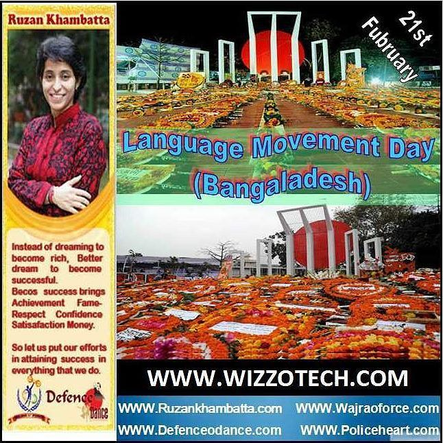 Language Movement Day (Bangaladesh)  Language Movement Day or Language Revolution Day or Bengali Language Movement Day (Bengali: Bhasha Andolôn Dibôs) which is also referred to as Language Martyrs' Day or Martyrs' Day (Bengali: Shôhid Dibôs) is a national day of Bangladesh to commemorate protests and sacrifices to protect Bengali as a national language during Bengali Language Movement of 1952. #youthicon #motivationalspeaker #inspirationalspeaker #mentor #personalitydevelopment…