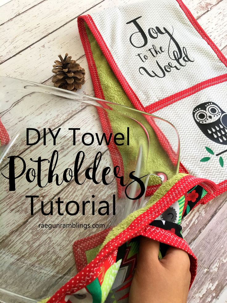These DIY Christmas Potholder towels will make a useful and personal Christmas gift! I can never get enough potholders and these double up us towels.