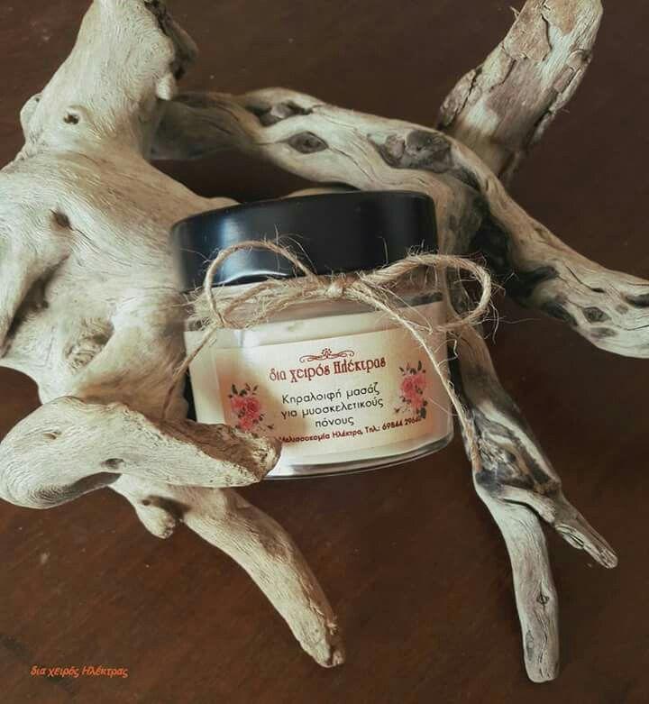✔Κεραλοιφή για μυοσκελετικούς πόνους!! Δοκιμασμένη και αποτελεσματική! Αντιφλεγμονώδης και Αναλγητική! Περιέχει  εκχυλίσματα βοτάνων  (βάλσαμο, δάφνη, ευκάλυπτο, ginger, ματζουράνα,) και εμπλουτισμένη με 8 αιθερια έλαια που ζεσταίνουν τοπικά τον μυ (υπεραιμια) και εξασκουν αναλγητική  και αντιφλεγμονώδη δραση.