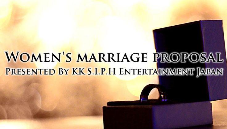 逆プロポーズ大作戦!会場一体型サプライズフラッシュモブ in SHANTY(シャンティ)柏『ディズニー魔法にかけられて』Women's marriage proposal Flash Mob|SIPH