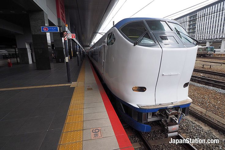 Haruka Limited Express connects Kyoto and Osaka to Kansai International Airport. This Express train is fully covered by the Japan Rail Pass.