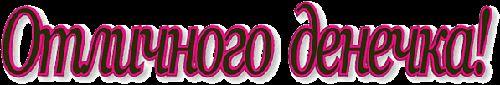 Блог в Google: Марина Девятова - Ой, как ты мне нравишься! Песня....