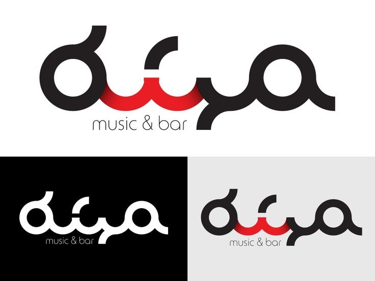 Doma Cafe Bar Kremasti Rhodes Greece. Brand new logo!