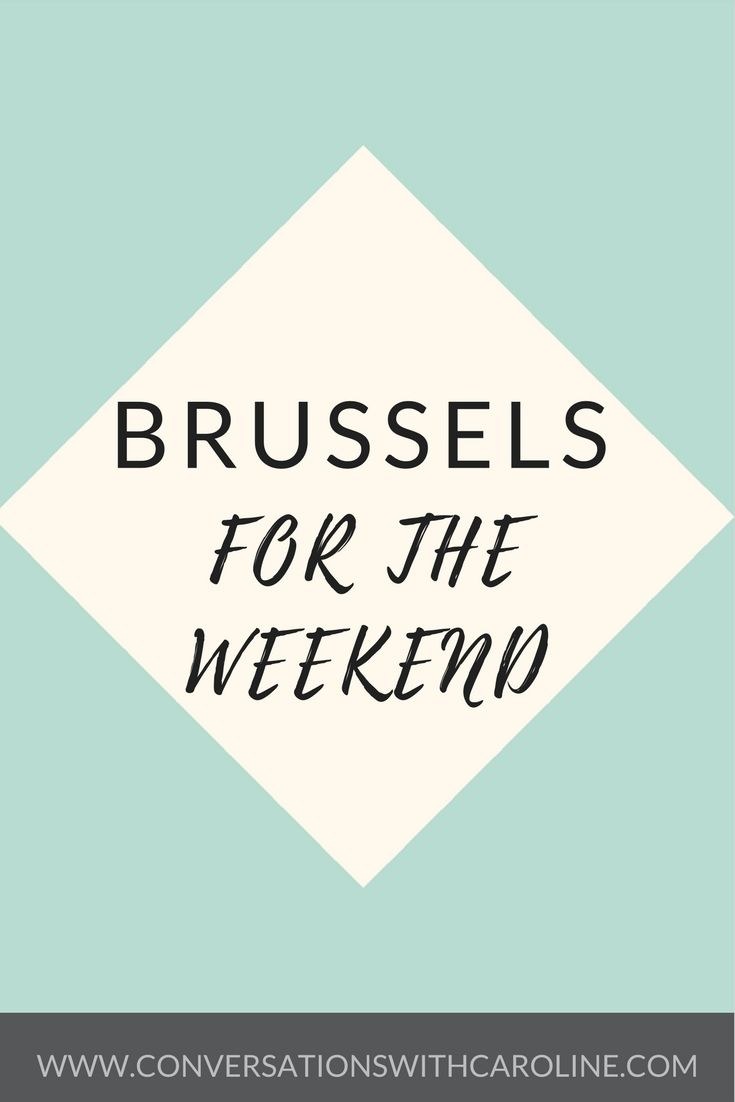 As part of the #bloggerswhotravel series, this latest blog post is from spending a weekend in Brussels including visiting the European Parliament. Click through to read more!