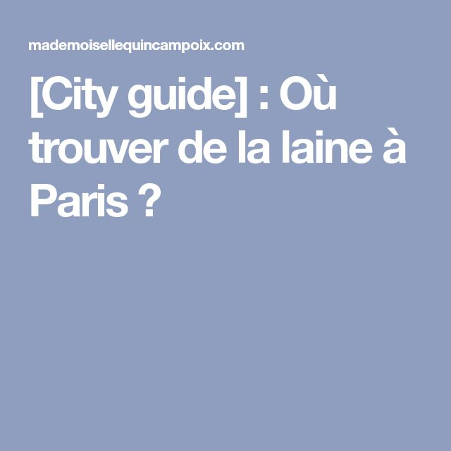 [City guide] : Où trouver de la laine à Paris ?