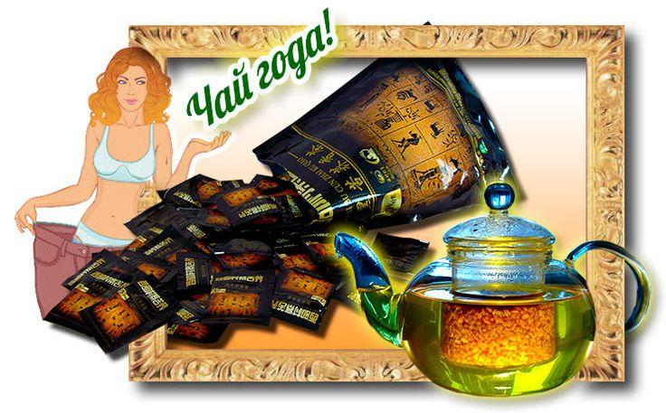 Чай гречишный (гречневый)