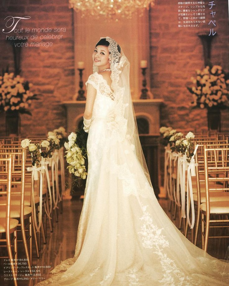 mmd-1078 #フレンチスリーブ の #総レースドレス  エレガントでシルエットの綺麗な #マーメイドドレスに #マリアベール と取り外し可能な #ロングトレーン を付けて 華やかさもup ✨✨✨ 以前に #森絵梨佳 さんに着て頂いてレストラン&ゲストハウスに掲載された1着いつ見ても超可愛いです(≧∇≦)* #merrymarry  #marry #wedding #mermaiddress  #メリーマリー  #マーメイドライン #ドレス試着 #ドレス選び #プレ花嫁 #卒花嫁 #卒花 #海外挙式 #海外ウェディング  #五反田 #ソフトマーメイド  #フォトウェディング #販売ドレス  #ドレス購入  #ハウスウェディング  #オーダードレス  #メゾンエメヴィベール #レストランウェディング  #ウェディングドレス選び #ゲストハウスウェディング
