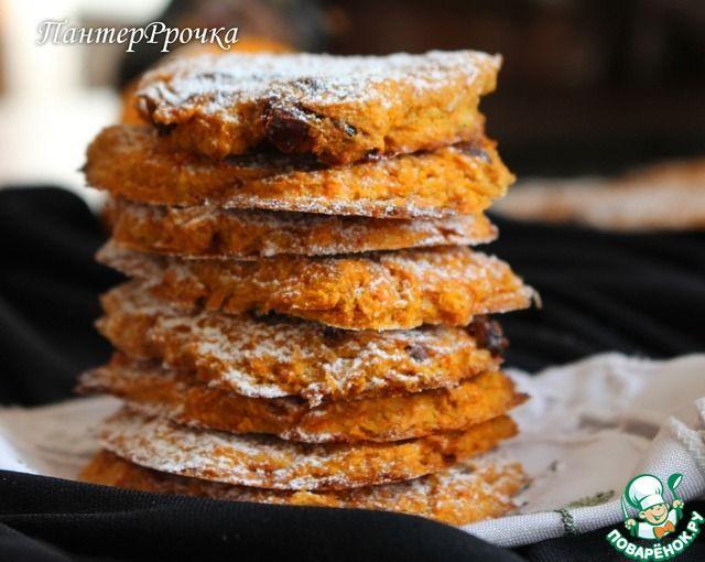 """Морковное печенье """"Яркость жизни"""" ингредиенты"""