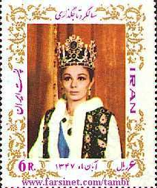 Persian Iranian Stamps - Pahlavi Dynasty Stamps - Shah's Coronation, 1968