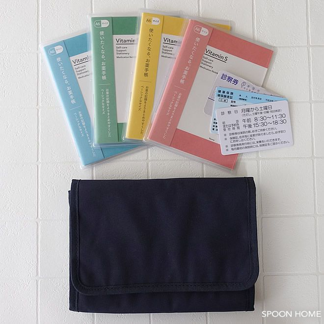 無印良品 母子手帳ケースの収納アイデアや活用法をブログレポート 口コミで人気 母子手帳ケース 母子手帳 手帳ケース