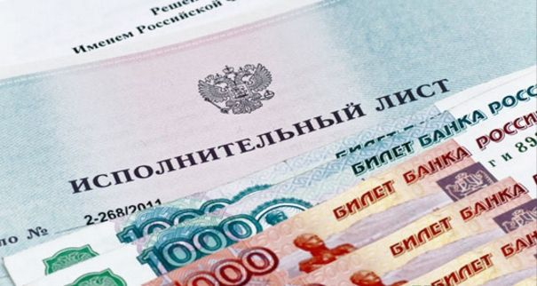 Взыскание задолженности в судебном порядке. http://j.mp/2d2PubF
