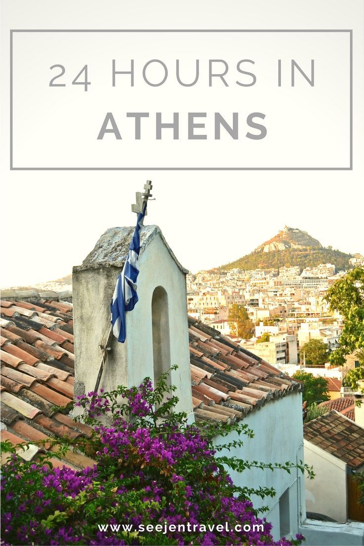 24 Hours in Athens, Greece with Athens Insiders. Travel local in Greece.