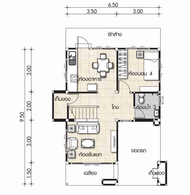 Nine Bedroom House Plans Fresh Small House Plans 6 5x9 5m With 4 Bedrooms Home Ideas In 2020 House Plans Small House Plans Bedroom House Plans