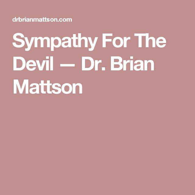 Sympathy For The Devil — Dr. Brian Mattson