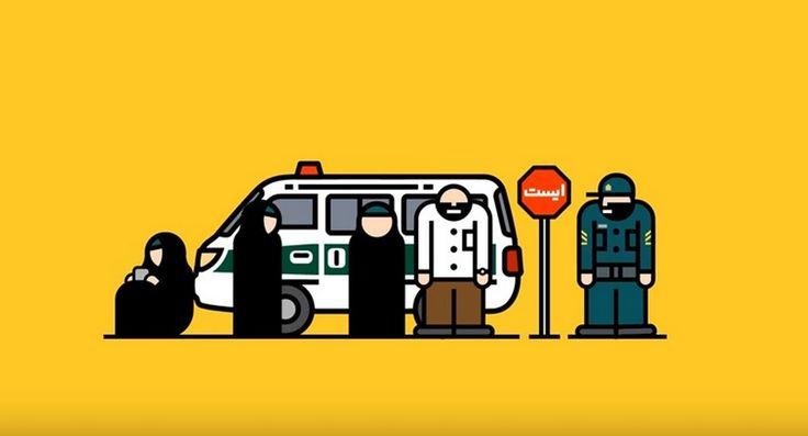 Mladým Íráncům má zjednodušit život nová aplikace Gershad, která jim pomůže vyhnout se morální policii, která dohlíží na to, aby mládež dodržovala přísná islámská pravidla. Internet je plný příběhů žen, jež morální policie potrestala třeba za to, že si na sebe vzaly moderní oblečení.