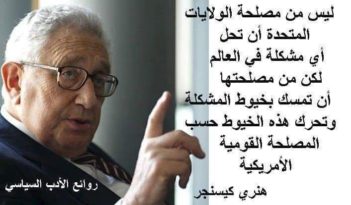 Pin By Hasan Zubi On كوميديا سوداء وألوان اخرى Author Quotes Peace Gesture Peace