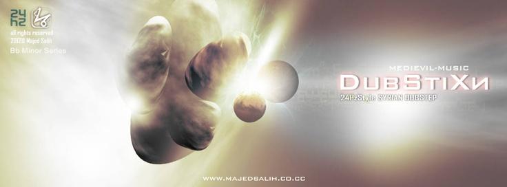 #Medievil-Music on #Official.fm  #design , #art by #majedsalih 2012 , syria #music #faresi #medievilmusic #trance # electro #symphon #dnb #dubstep #cover