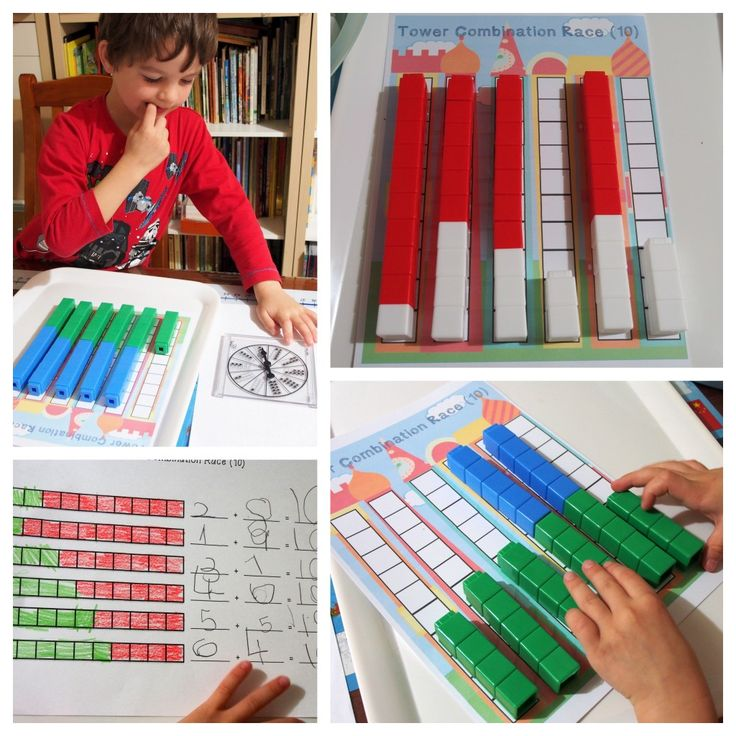Unifix Cubes Number Combinations 5 to 10 Freebie. Great for part whole relationships